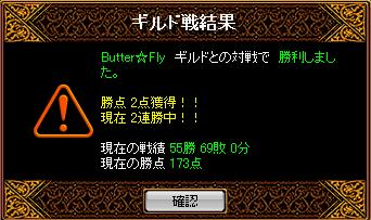 20061114191042.jpg