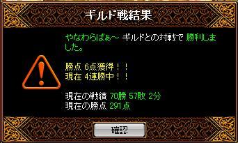 20061115164643.jpg