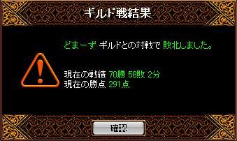 20061117002314.jpg