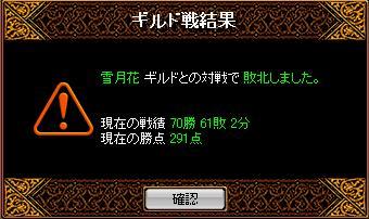 20061123103847.jpg