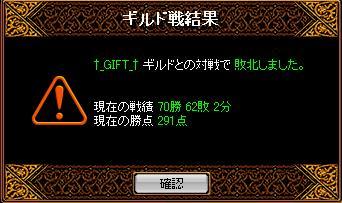 20061126012601.jpg