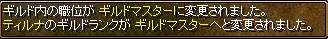 20061126013316.jpg