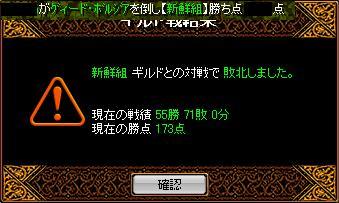 20061128190014.jpg