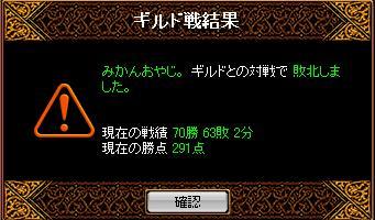 20061128195202.jpg