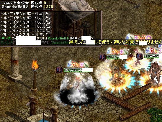 20061203231130.jpg