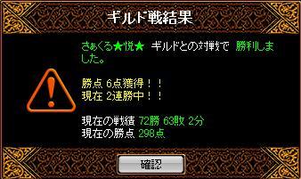 20061203231534.jpg
