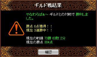 20061206195703.jpg
