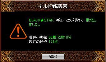 20061211055344.jpg