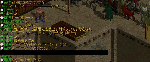 20061217154656.jpg