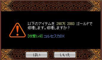 20061217160305.jpg