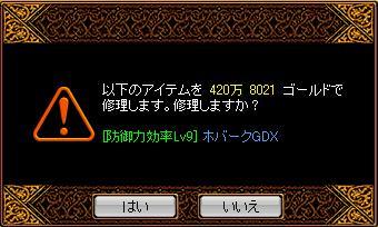 20061217160318.jpg