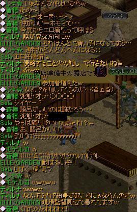 20061218192303.jpg