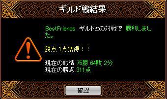 20061218223851.jpg