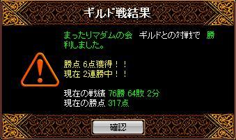 20061220062807.jpg