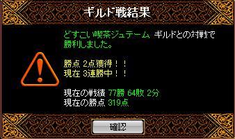 20061222180134.jpg