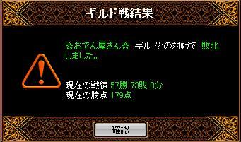 20061225000218.jpg