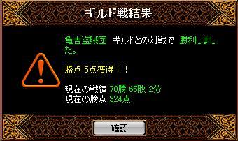 20061229190138.jpg