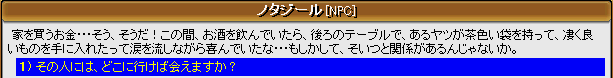 20070105013254.png