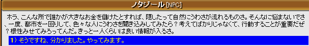 20070105013827.png