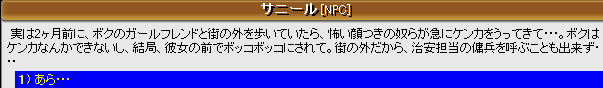 20070105021758.png
