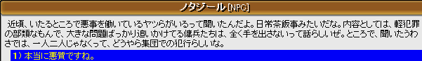 20070106002347.png