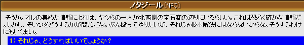 20070106004409.png