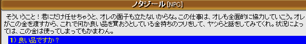 20070107233651.png