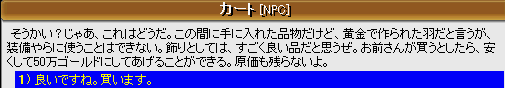 20070108004608.png