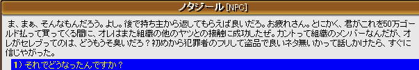 20070108234356.png