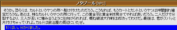 20070108235430.png