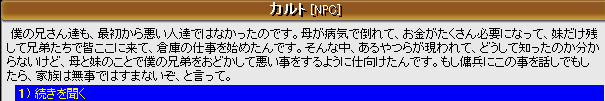 20070109000812.png