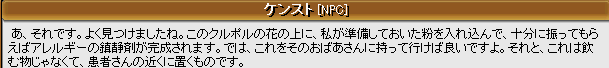 20070112193726.png