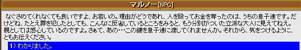 20070112194803.png