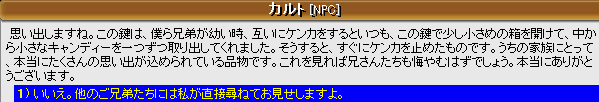 20070112220904.png