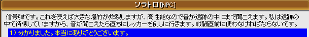 20070112222355.png