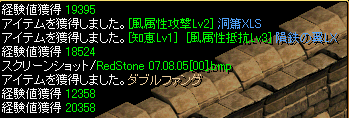 20070806184014.png
