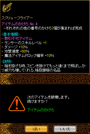 20070909023112.png