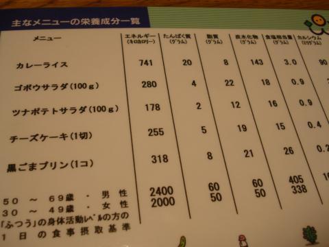 20070328143236.jpg