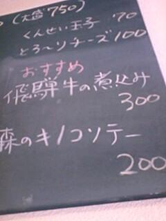 20071016155554