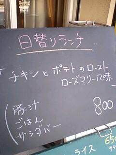 20071108110831