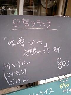 20071116112158