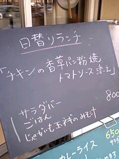 200712101030592