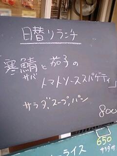 20080116100900