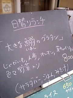 20080207112434