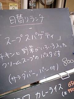 20080219103920