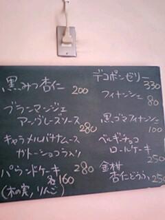 20080219103921