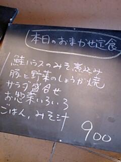 20080305172630