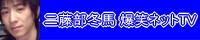 20070821032144.jpg