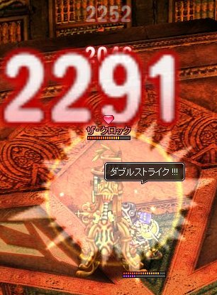0920_379C.jpg