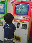 初めてのゲーム